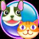 【癒し系リバーシ】わんにゃんリバーシ - Androidアプリ