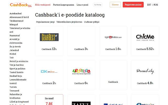 CashBack24 Eesti