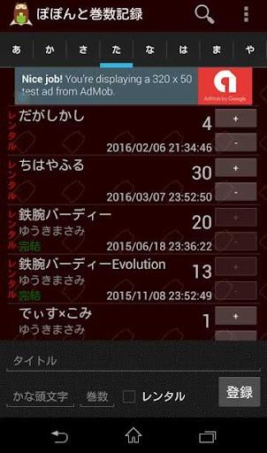 u307du307du3093u3068u5dfbu6570u8a18u9332u3010u672cu30deu30f3u30acDVDu306eu5dfbu6570u7ba1u7406u3001u3069u5fd8u308cu9632u6b62u306bu3011 1.13 Windows u7528 2