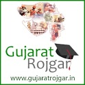 Gujarat Rojgar icon
