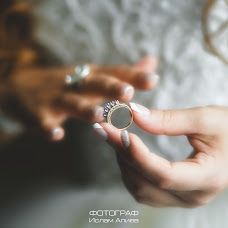 Wedding photographer Islam Aliev (Aliev). Photo of 02.09.2015