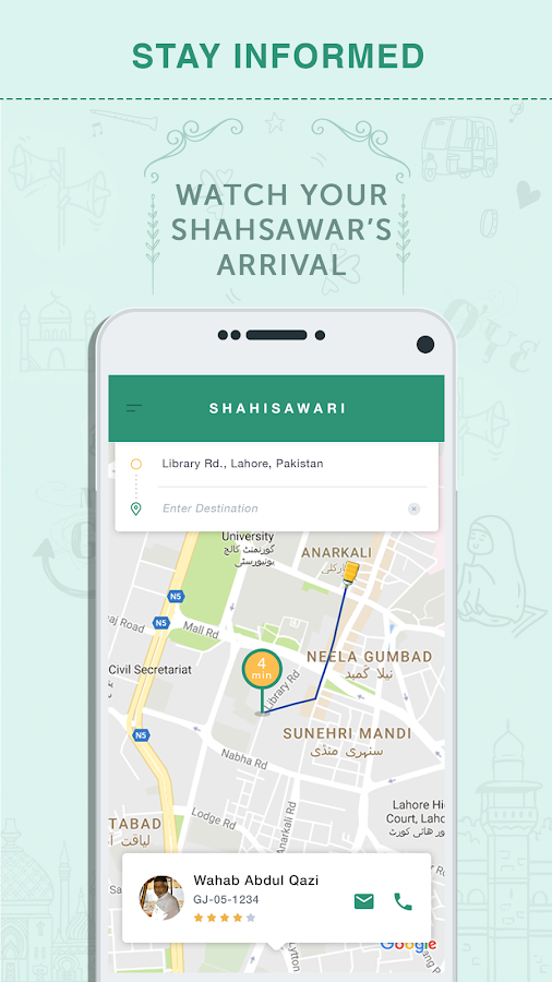 Shahi Sawari - Book A Rickshaw- screenshot