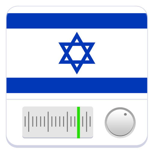Radio Israel