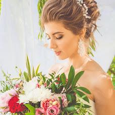 Wedding photographer Aleksey Saleyko (saleiko). Photo of 21.06.2016