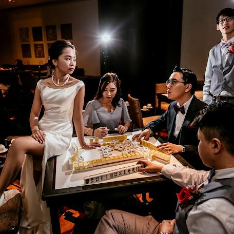 Wedding photographer Roman Erofeev (vsempomandarinu). Photo of 29.11.2017