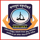 NDST NT Employees Coop Credit Society Limited APK