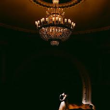 Wedding photographer Alina Sudakova (Alinoshka91). Photo of 17.03.2018