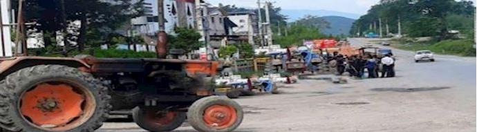 تجمع اعتراضی کارگران و کشاورزان در ایران