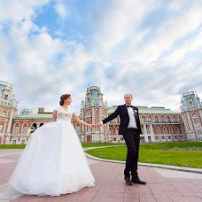 Wedding photographer Anastasiya Belyakova (Bellefoto). Photo of 14.11.2015