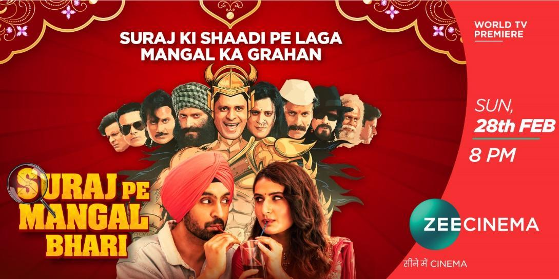 World Television Premiere of Suraj Pe Mangal Bhari on Zee Cinema