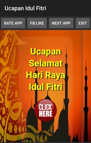 Ucapan Idul Fitri|玩書籍App免費|玩APPs