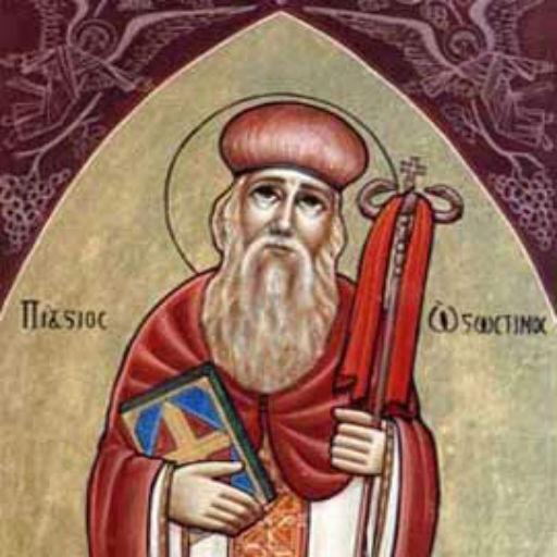 اقوال القديس اغسطينوس