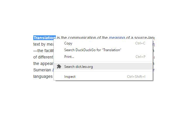 German English Word Translator
