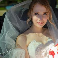 Wedding photographer Andrey Saltanov (id152276334). Photo of 01.05.2018