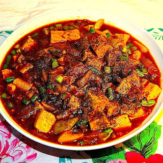 The Hirshon Ma Po Tofu – 麻婆豆腐