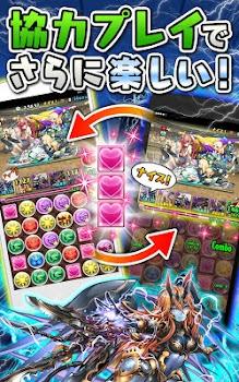 パズル&ドラゴンズ(Puzzle and Dragons)