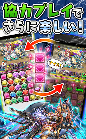 パズル&ドラゴンズ(Puzzle & Dragons) 8.6.2 screenshot 288592