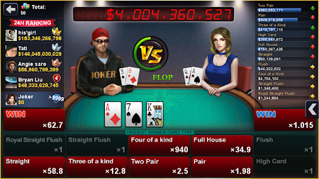 DH Texas Poker - Texas Hold'em APK screenshot thumbnail 14