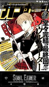 Manga Geek – Free Manga Reader App 4