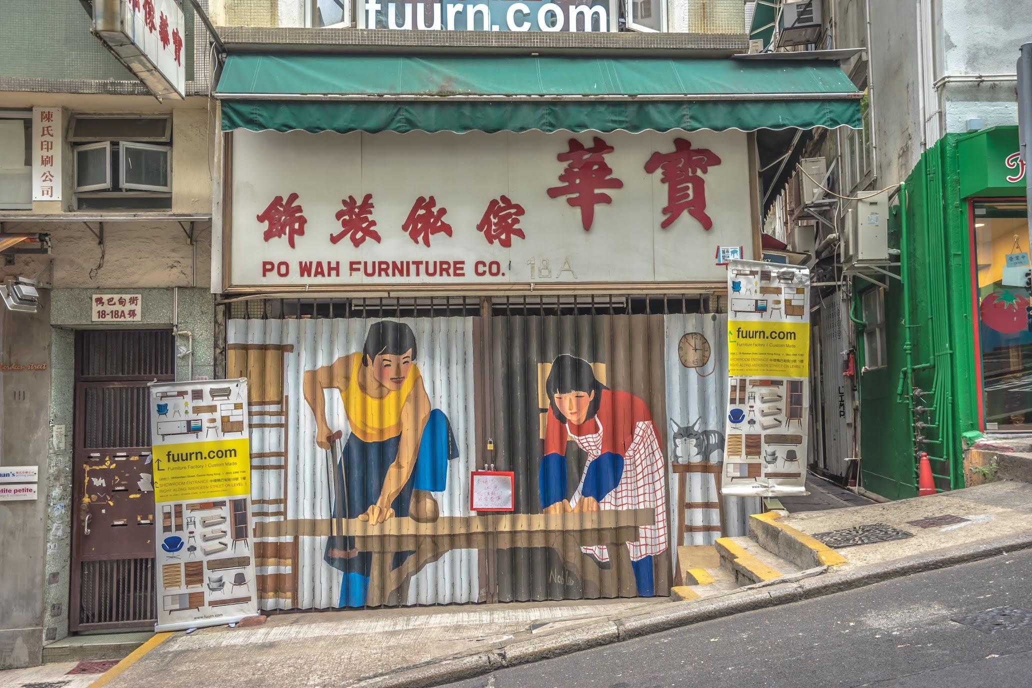 香港 坂道3