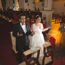 Wedding photographer Josue Abraham (JosueAbraham). Photo of 30.06.2017