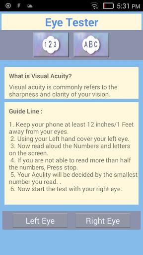 Best Eye Tester screenshot