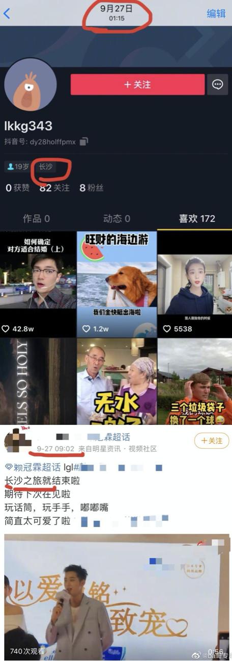 Screenshot 2020-11-24 at 4.49.34 PM