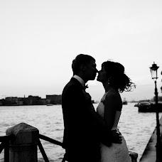 Wedding photographer Sergey Olarash (SergiuOlaras). Photo of 21.09.2015