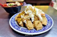 黃金三角臭豆腐