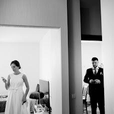 Wedding photographer Mariya Savickaya (eventus-m). Photo of 25.03.2018