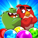 Angry Birds POP 2: Bubble Shooter - Androidアプリ
