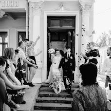 Wedding photographer Sofya Denisyuk (ChiliStudio). Photo of 04.04.2018