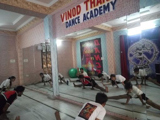 Vinod Thakur Dance Academy photo