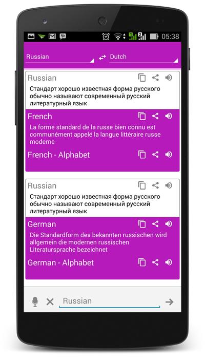 Translation By Sen Ka Russian 20