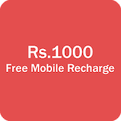 Rs 1000 Free Mobile Recharge