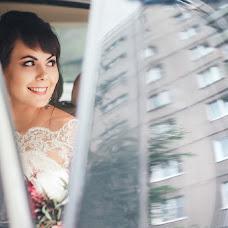 Wedding photographer Darya Voronova (dariavoronova). Photo of 07.11.2016