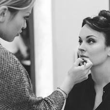 Wedding photographer Marina Molchanova (Masia). Photo of 10.07.2014