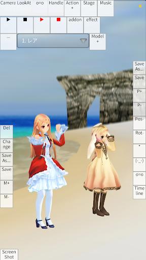 MMDAgent - jado VR  screenshots 5