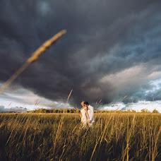 Wedding photographer Armonti Mardoyan (armonti). Photo of 16.11.2015