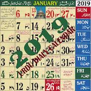 Urdu Daily Calendar 2019 - Urdu Calendar 2019