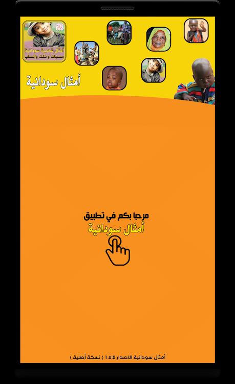 khartoum társkereső