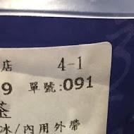 春水堂人文茶館(南港店)