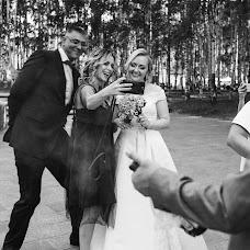 Wedding photographer Mariya Sokolova (Sokolovam). Photo of 06.08.2018
