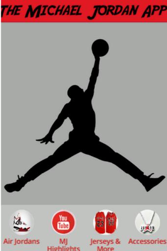 The Michael Jordan App