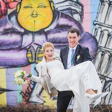 Wedding photographer Darya Agafonova (dariaagaf). Photo of 22.01.2018