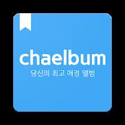 App Chaelbum - gif, lockscreen, kpop, idol, album apk for kindle fire