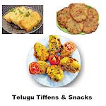 Telugu Tiffens and Snacks