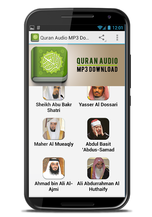 Quran Audio MP3 Download Free – (Android Apps) — AppAgg