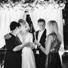 Wedding photographer Aleksandr Arkhipov (Arhipov). Photo of 25.04.2018