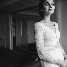 Wedding photographer Aleksandra Veselova (veslove). Photo of 11.07.2018